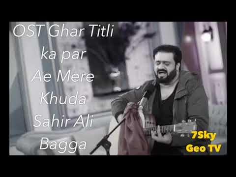 Aye Merey Khuda - SAHIR ALI BAGGA | OST 2018