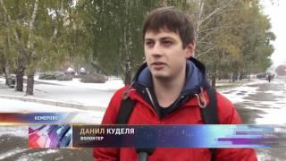 В Кемерове закрашивают телефонные номера торговцев спайсом