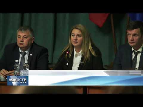 Новости Псков 12.11.2019 / Елена Полонская стала главой города Пскова