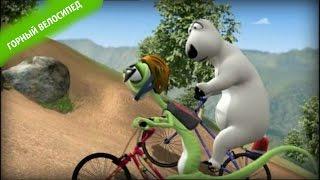 БЕРНАРД: Горный велосипед