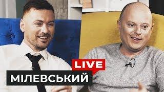 Мілевський — про ютуб-блогерство, розбірки з Ярмоленко та алкоголь