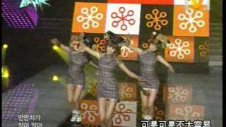 Pump it up fiesta 2 (2013) orange caramel - shanghai love Battle lv 14