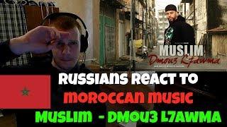 RISSALA MP3 MUSIC MUSLIM TÉLÉCHARGER