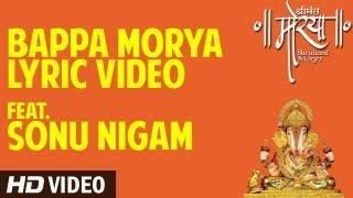 Bappa Morya - Sonu Nigam High Quality Mp3 | Dagdusheth Ganpati Aarti