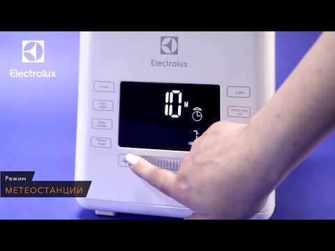 Electrolux Yoga HealthLine, инструкция по работе увлажнителя