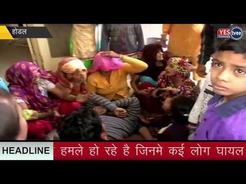 पार्षद के परिवार के साथ दिन दिनों से हमले हो रहे