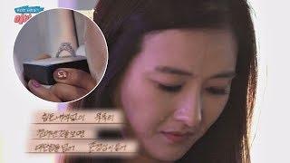 하원미, 추신수의 손편지&반지 선물에 '감동의 눈물..' 이방인 6회