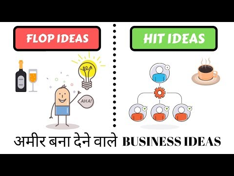 CHANGE YOUR LIFE WITH GREAT BUSINESS IDEAS !! WHERE GOOD IDEAS COME FROM ?