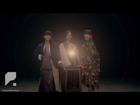 Perfume, STAR TRAIN