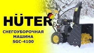 Ремень хода для снегоуборщика Huter SGC-4100 *** от компании ИП Губайдуллин Н. В. - видео 2