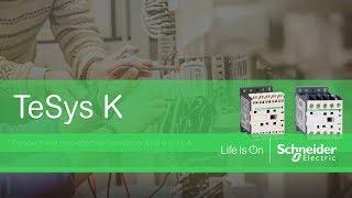 TeSys K e-commerce video