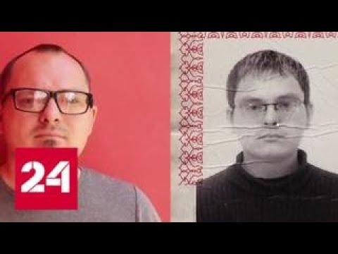Взять кредит по ксерокопии чужого паспорта из Интернета оказалось реально - Россия 24