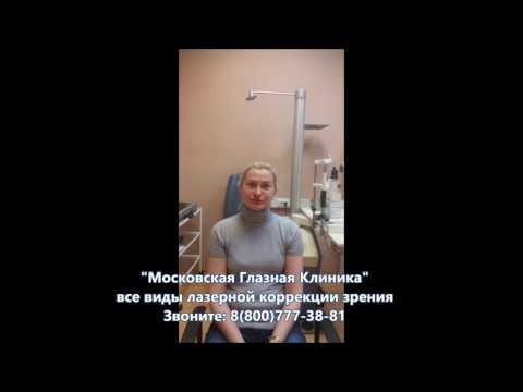 Фитотерапия как улучшить зрение