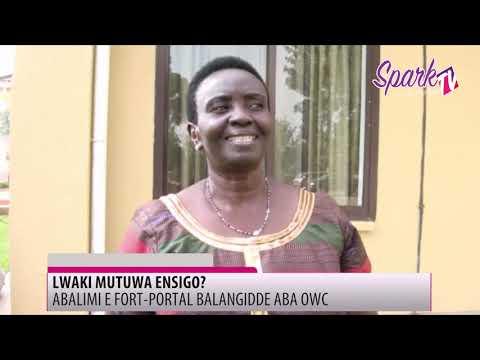 Abakulembeze benyamivi lwa gavumenti kugabira bantu nsigo z'ebatasabye
