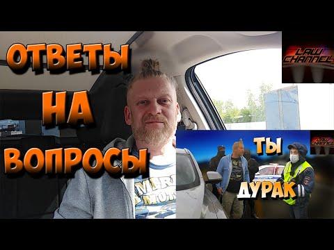 Ответы на вопросы от Алексея Кузнецова (От студента!)