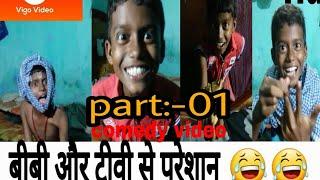 Adiankit comedy present|part:-01|vigo videos funny  comedy