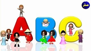 Alphabet Songs | ABC Songs for Children - 3D Animation Learning ABC Nursery Rhymes