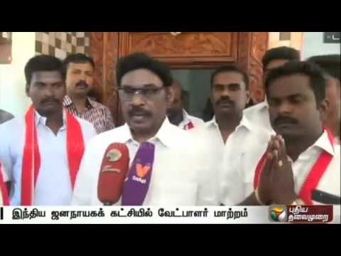 Indiya-Jananayaka-Katchis-Tirupattur-election-candidate-changed