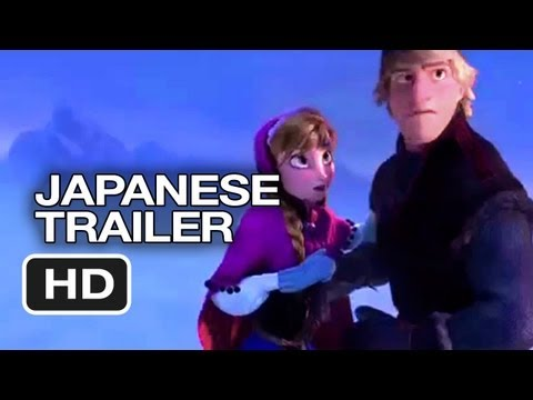Frozen (2013) (Japanese Trailer)