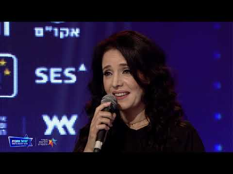 מיטב שירי מחזות הזמר של תיאטרון הבימה