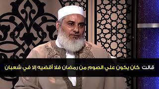 ما الحكم في تأخير قضاء رمضان لعدة أعوام؟