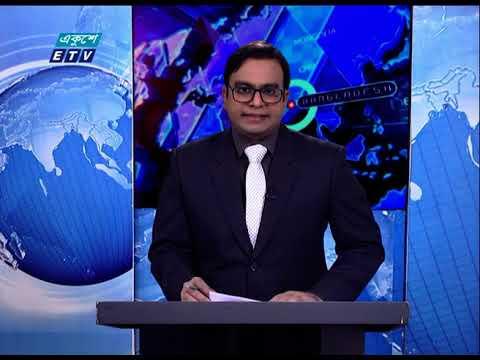11 PM News || রাত ১১ টার সংবাদ || 01 December 2020 | | ETV News