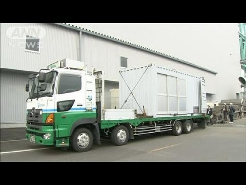 The Trailer That Will Help Clean Up Fukushima