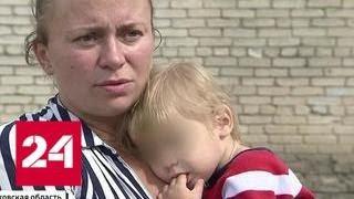 Мать обвинили в похищении родных сыновей - Россия 24