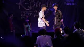 OG-ANIC VS LUIS @K Battle 2017 (Korat)