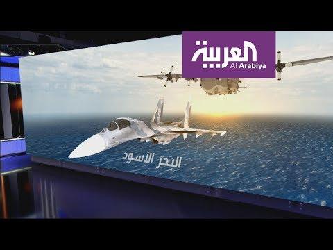 العرب اليوم - شاهد: روسيا تُعلن أن إحدى مقاتلاتها اعترضت طائرة استطلاع أميركية فوق البحر الأسود