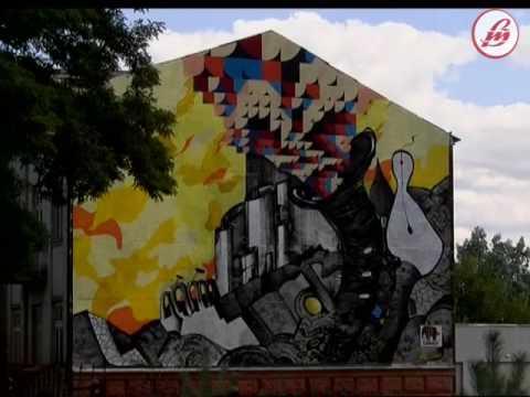 Автори пояснили значення свого муралу на стіні Інституту мистецтв СНУ - YouTube