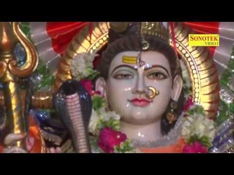 Bhole Bhang Teri || भोले भांग तेरी || Hindi Shiv Bhole Baba Bhajan Songs