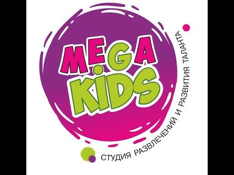 День рождения в MegaKids на Монастырской 27