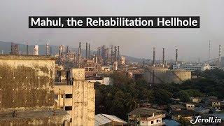 Mahul, Mumbai's Rehabilitation Hellhole | Kholo.pk