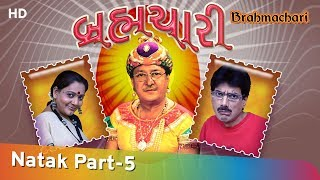 Brahmachari - Part 5 Of 9 - Mukesh Rawal - Aastha Nilesh - Gujarati Natak