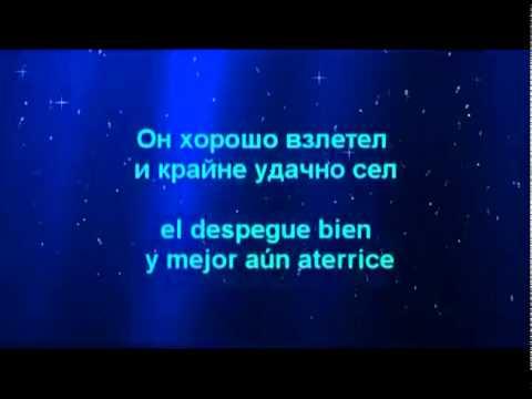Песни с пожеланием счастья и любви