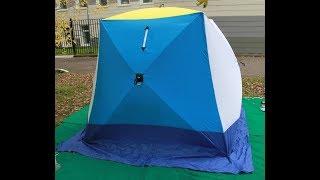 Зимняя палатка куб стек