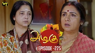 Azhagu - Tamil Serial | அழகு | Episode 225 | Sun TV Serials | 15 Aug  2018 | Revathy | Vision Time
