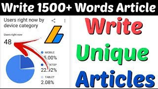 Write 1500+ Words Article in 2 Minutes | Unique Article Generator | Write Long Articles in 2 Minutes