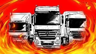 ✅  Euro Truck Simulator 2 - Новогодний стрим, всех с Новым годом