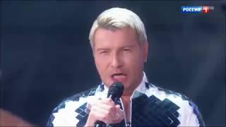 """Новая волна-2017. Эфир от 15.09.2017. Николай Басков. """"Дива"""""""