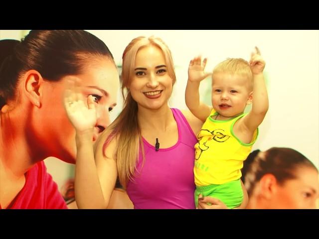 Мама Даша. Детский фитнес