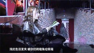 【张雨鑫】20190427《N.E.W》UNIT【少女革命】【SNH48】