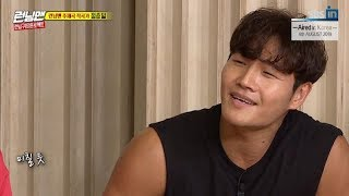 [HOT CLIPS] [RUNNINGMAN] [EP 462-1] | Our ears pleasure with Jong Kook's mellow singing.(ENG SUB)