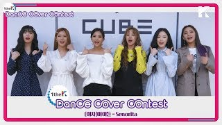 Winners Of (G)I DLE((여자)아이들) 'Senorita(세뇨리따)' Choreography Cover Contest