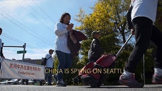 China is Spying on Seattle