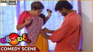 Love Birds Movie || Prabhu Deva Wearing Saree To Nagma || Prabhu Deva, Nagma || Shalimarcinema