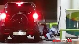 Во Владивостоке хулиганы пытались избить автомобилиста на заправке