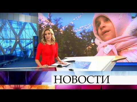 Выпуск новостей в 18:00 от 25.12.2019