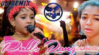 Pulle Ranguma DJ REMIX [BASS BOSTED]